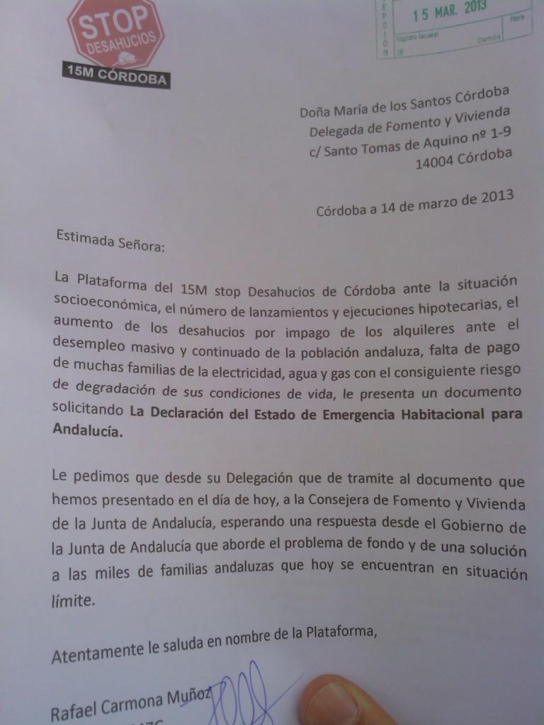 PeticionEmergencia